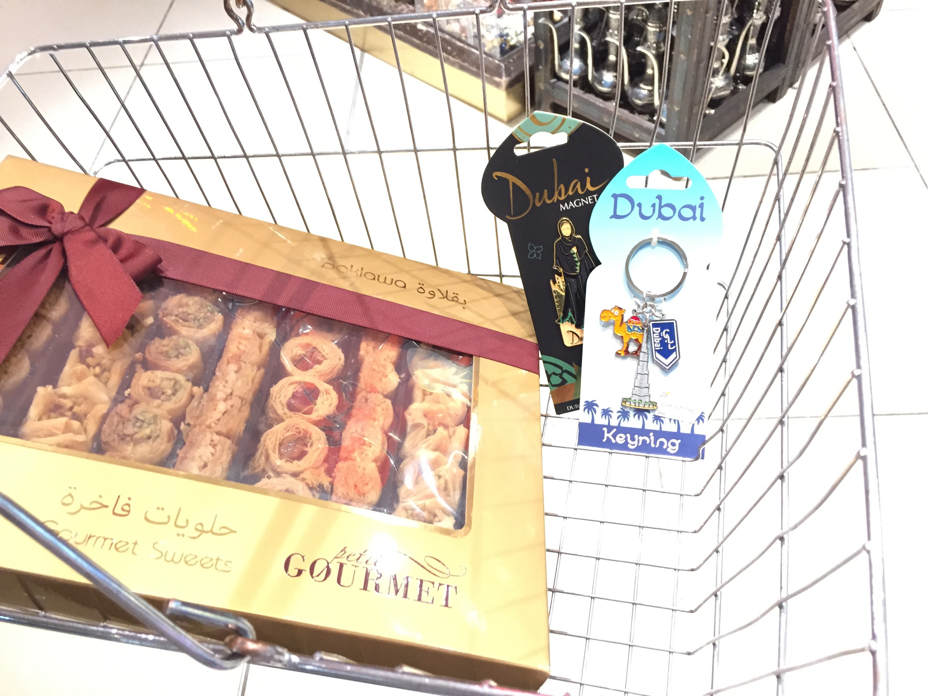 What can you buy from Dubai Airport?