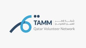 أين تتطوع في قطر؟