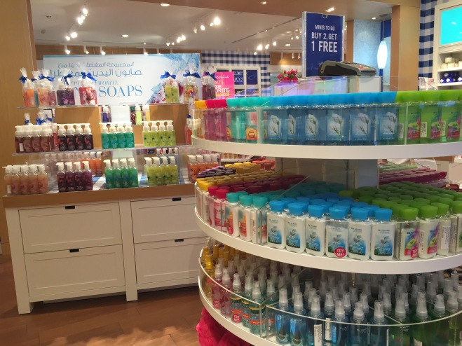 جولتي في Bath and Body works!