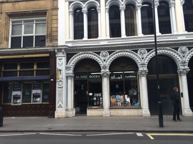 جولة في مكتبة (دار الساقي) – لندن
