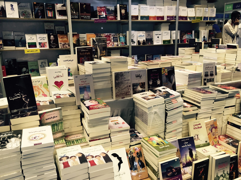 مشترياتي من معرض الدوحة الدولي للكتاب ٢٠١٥